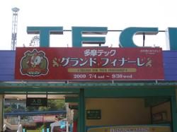 20090926_01