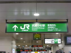 20100313_01