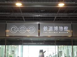 20110915_01